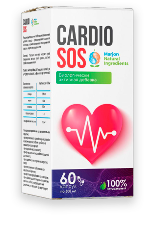 Cardio SOS - помощник для сердца